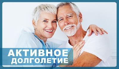Сес пожилых супругов фото 749-227