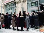Магазины в Советском Союзе