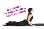 Как укрепить мышцы тазового дна