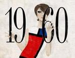 История костюма и моды прошлых лет