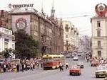 Владивосток - город у Тихого океана, 1976 год.