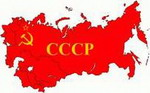 Как и кем готовился распад Советского Союза