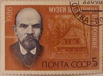 Ленин - такой молодой...