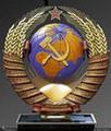 20 лет без СССР
